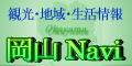 Navi_12060_01