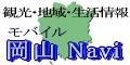 Navim_12060_01