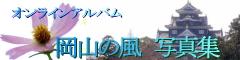 Album_24060_01
