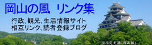 Link_300x90_01